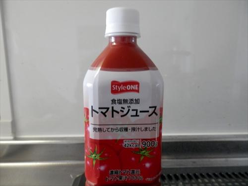 隼人がお気に入りのトマトジュース