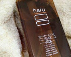haru kurokami スカルプの商品画像