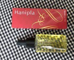 ハニプラ美容液の商品画像