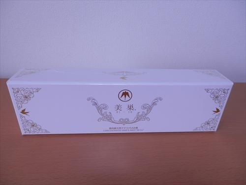 美巣16食べるタイプの外箱