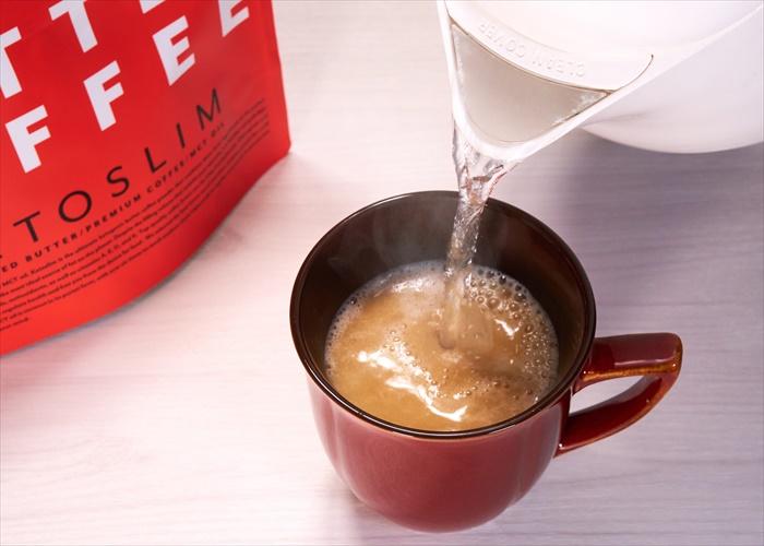 ケトスリム バターコーヒーを作ってる画像